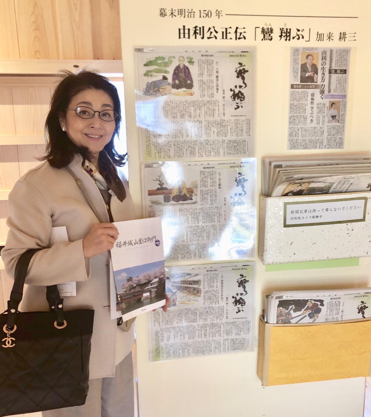 福井新聞連載小説「鸞 翔ぶ」の福井城内展示を拝見して参りました