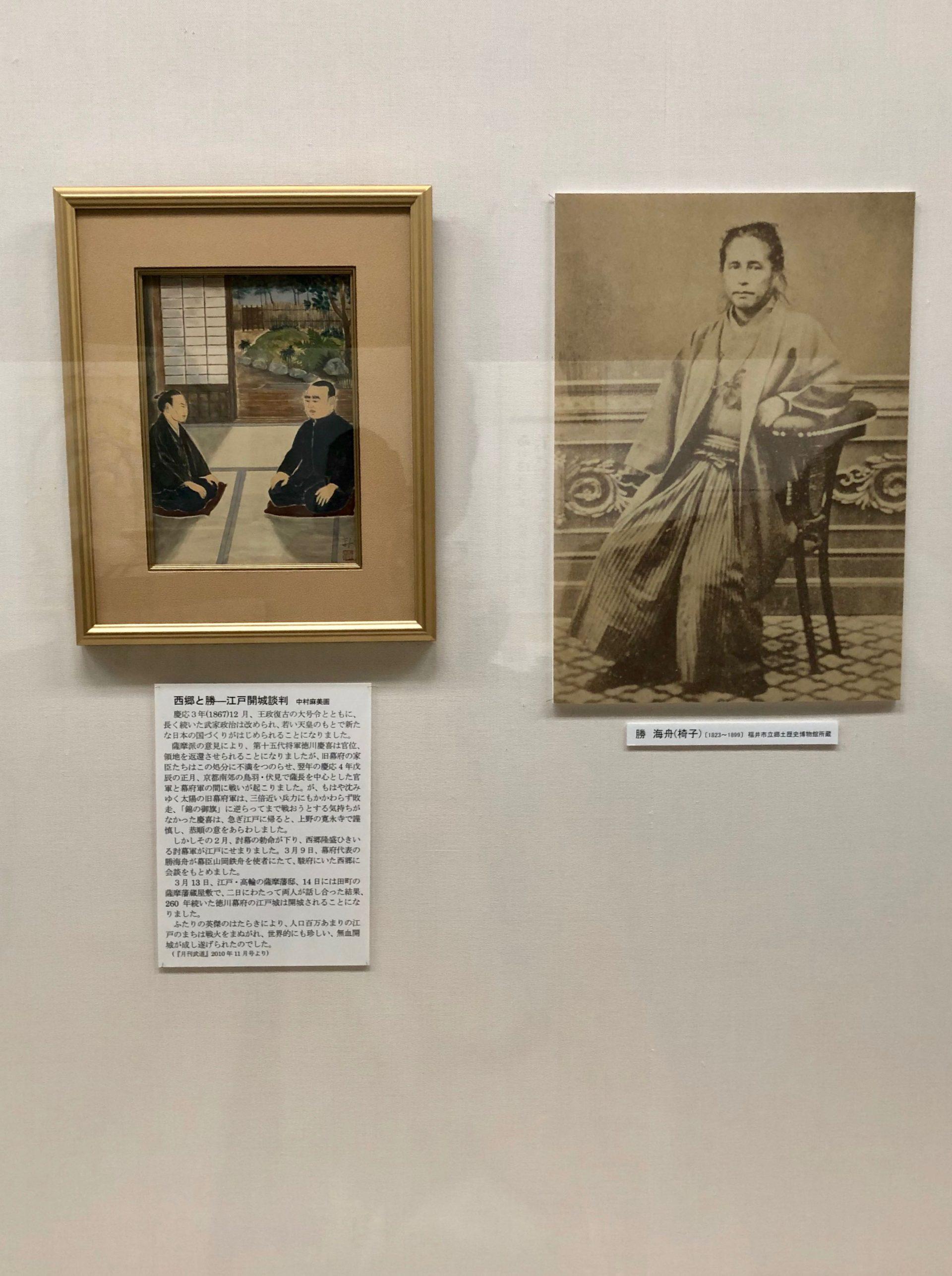 静岡県藤枝市郷土博物館にお伺いして参りました。