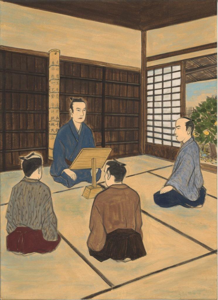 松下村塾 - Shokason juku
