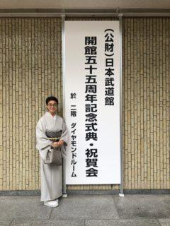 日本武道館55周年記念式典